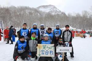 ぼくらの雪合戦 - ユキガッセン見聞縁~365days,yukigassen.