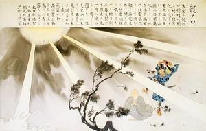 32 虎口からの脱出 - 日蓮大聖人『御書』解説