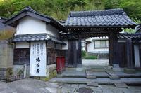 龍海山 佛谷寺 - レトロな建物を訪ねて