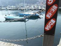 實々熱海行⑧規則 - いんちきばさらとマクガフィン