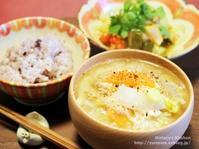 朝食専用のお気に入りの器~増山文さんの作品。 - 薬膳な酒肴ブログ~今宵も酔い宵。