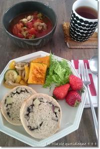 離乳食の残りで…ちょっと残念な薩摩芋と胡麻のラウンドパン - 素敵な日々ログ+ la vie quotidienne +