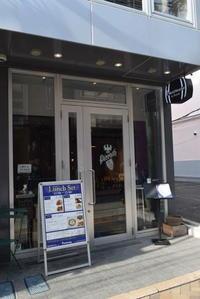 ♪ ダニエル 元町でワンコ店内OKの素敵なカフェを見つけたよ~(*^。^*) ♪ - happy west DANIEL story