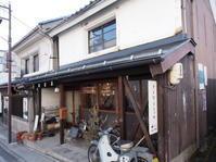 長野空き家活用事例の視察 - sajisaji