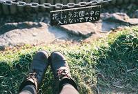 ひと休み - photomo