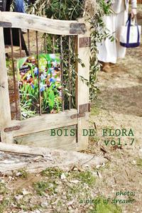 「BOIS DE FLORA 7(ボワフロ)」ありがとうございました。 - a piece of dream*