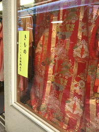 着物が108円から!! - キモノとリメイク