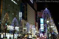 Sapporo Winter Night Walk - Tomの一人旅~気のむくまま、足のむくまま~