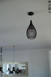 新居でのインテリア(2)台所のランプを買いました。 - 寿司陽子