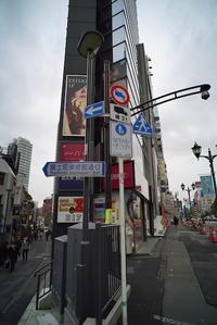 美術館通り - summicron
