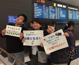 4人の生徒と先生がオーストラリアから帰国しました - 平洲中NOW28