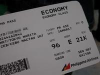 フィリピン セブ島③ フィリピン航空 - become nostalgic T´s 2