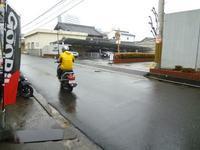 旅立ち、、、 - 大阪府泉佐野市 Bike Shop SINZEN バイクショップ シンゼン 色々ブログ