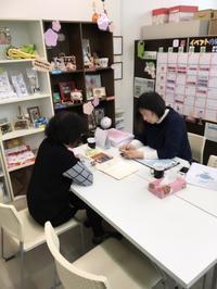 スマートフォン 講座 - みんなのパソコン&カルチャー教室 北野田校