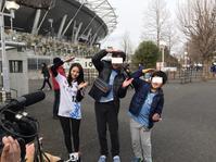 FC東京vs川崎フロンターレ - プラムの独り言