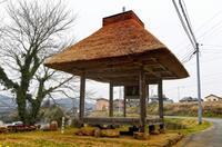 下野の茶堂 - ふらりぶらりの旅日記