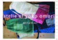3/31から「大森洋子のアトリエ展」 - にいがた銀花+チクチクちく針仕事の会 niigata ginka+Association of chiku-chiku needle work