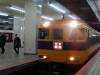 伊勢神宮と賢島・近鉄特急に乗って女神さまに会いに行く旅1 近鉄特急 - ふつうの生活 ふつうのパラダイス♪