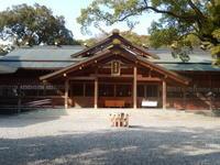 伊勢神宮と賢島・近鉄特急に乗って女神さまに会いに行く旅4 猿田彦神社 - ふつうの生活 ふつうのパラダイス♪