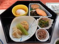 伊勢神宮と賢島・近鉄特急に乗って女神さまに会いに行く旅6 五十鈴川カフェ - ふつうの生活 ふつうのパラダイス♪