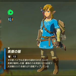 WiiU版「ゼルダの伝説 ブレス オブ ザ ワイルド」雑記:マップがないままなりゆきでゾーラの里を救う - ゴチログ GOTTHI-LOG