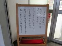 子どもたちへのメッセージ(No.1436)【修了式】 - 慶応幼稚園ブログ【未来の子どもたちへ ~Dream Can Do!Reality Can Do!!~】