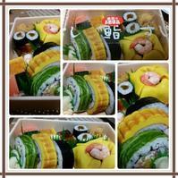 京樽のお寿司♪ - コグマの気持ち