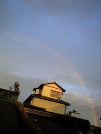 虹です - アロマでひとやすみ