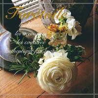 la fleur - Foretoile~フォレトワール~ アトリエと日々のこと