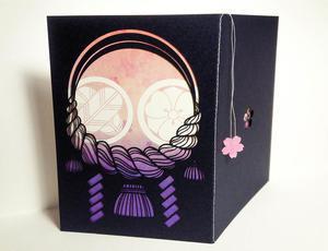 和デザインで高級感のある結婚式招待状 - tokyo shiki blog