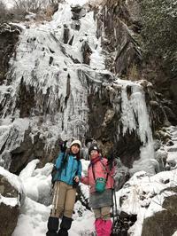 難所が滝 雪の登山 - 早蕨 sawarabi