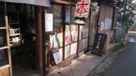 3月21日(火曜日)は定休日です - 信夫山文庫 日日雑記