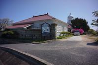美保関灯台(美保関灯台ビュッフェ) - レトロな建物を訪ねて