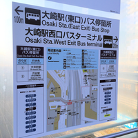 ソウル旅行 その1 「大崎→成田空港」まで1000円バスで行く☆ - ハレクラニな毎日Ⅱ