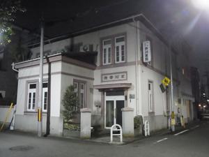 京都旅行2017(+2016)⑤近代建築 - おかやま街歩きノオト(雑記帳)
