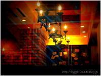 room light - caetla