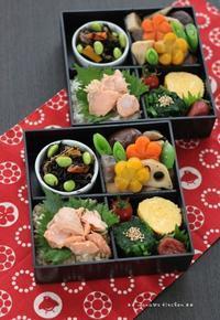 作りおき٩(๑❛ㅂ❛๑)۶弁当 ✿ 沖縄おでん(๑¯﹃¯๑)♪ - **  mana's Kitchen **