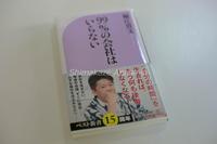 とても濃い味のする1冊でした♬ - Shimakaze Life     ~家族3人ゆる~い時間をプーケット島で楽しんでおります~