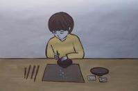 金継ぎ教室 - たなかきょおこ-旅する絵描きの絵日記/Kyoko Tanaka Illustrated Diary