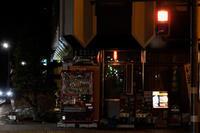 信号待ち - photo:mode