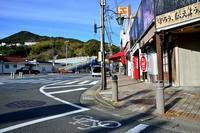熊野の旅 熊野市の土地 - LUZの熊野古道案内