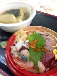 しずちゃんの海鮮丼 - ちょんまげブログ