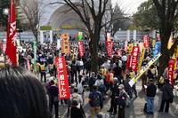 3.20さようなら原発全国集会そして肥田舜太郎さんを悼む - 悠々緩緩 月見で一杯