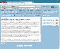 エキサイト旧編集画面のアレンジ(3) IE11版 - 画像処理部右タイプ - At Studio TA