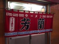 芳蘭 - タイ式マッサージ サイチャイ