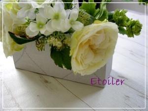 簡単な花器 - Etoiler(エトワレ)東京都 杉並区のカルトナージュ教室