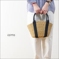 COTTO [コット] カゴ TOTEBAG SMALL [CBK17-10] LADY'S - refalt   ...   kamp temps