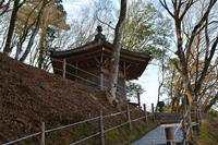飯盛山散策のデジブックを公開しました。 - 写真撮り隊の今日の一枚2