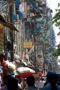 そういえばミャンマー  建物編 - みると不幸がうつるよ