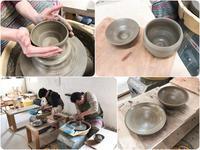 本日の陶芸教室 Vol.611 - 陶工房スタジオ ル・ポット